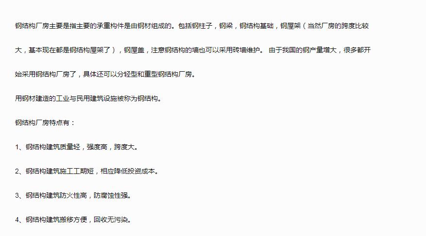 乐虎国际pt客户端下载